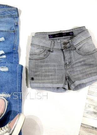 Шорты  серые джинс с паучком
