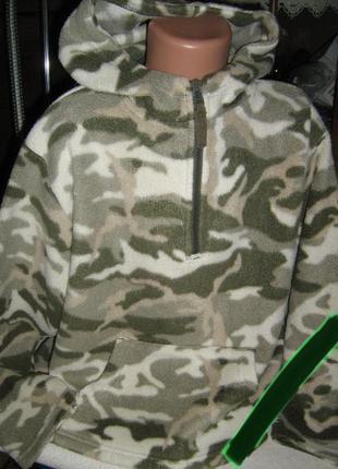Детская флисовая толстовка  с капюшоном на 9-10 лет