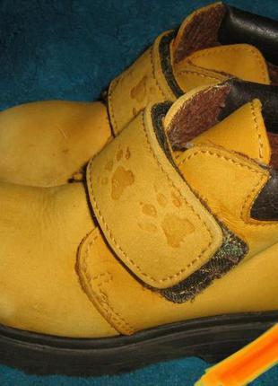 Детские кожаные нубук ботинки на 25р, стелька 15,5