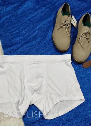Белые боксеры трусы  (есть пыль, идут без упаковки, уценка)