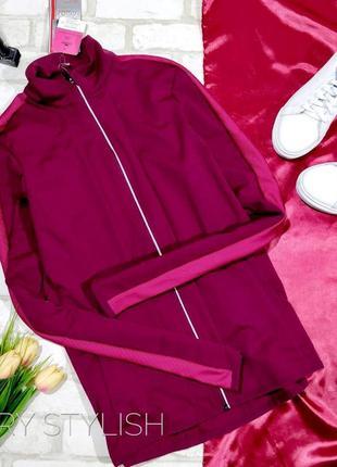 Спортивная куртка для занятий спортом термо