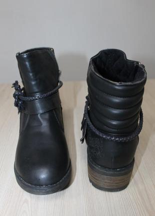 Испанские ботинки coolway, 40 размер