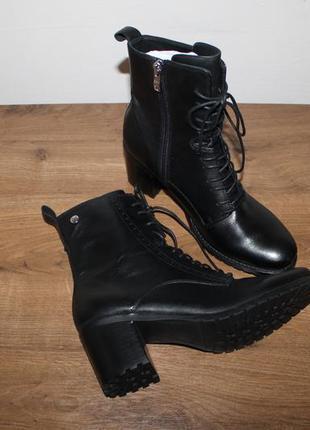 Кожаные полусапоги на устойчивом каблуке caprice, 37.5 размер