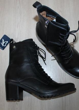 Кожаные ботинки caprice, 37.5 размер