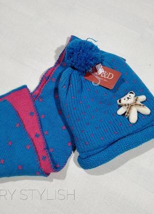 Теплый набор шапка + шарф, зима, внутри теплый мех