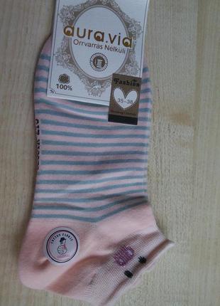 Носки женские aura.via короткие