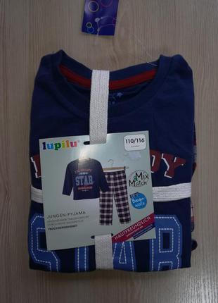 Качественная пижама lupilu на рост 110-116 см