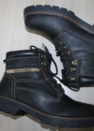 Кожаные ботинки landrover