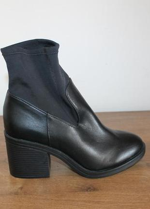 Ботинки на удобном каблуке new look