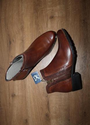 Кожаные ботинки с амортизацией caprice