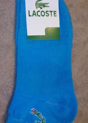 Носки женские lacoste короткие