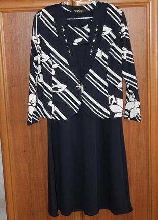 Платье с накидкой nataly collection
