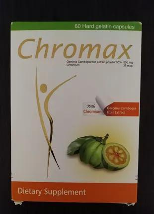Chromax средство для снижения веса на натуральной основе