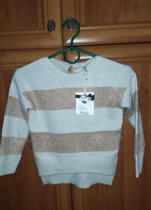 Модный свитер to be too, италия