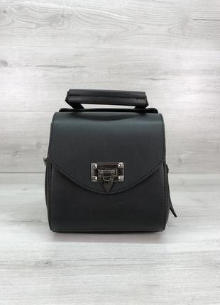 Маленький женский сумка-рюкзак черный