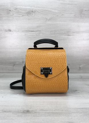 Маленький женский сумка-рюкзак горчичный