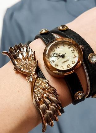 Часы - браслет