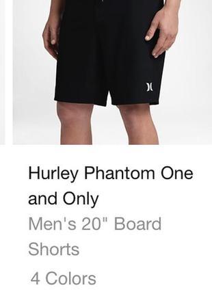 Шорты hurley phantom one and only