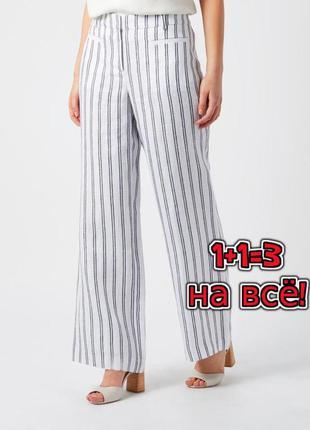 🎁1+1=3 трендовые белые свободные штаны брюки в полоску из льна...