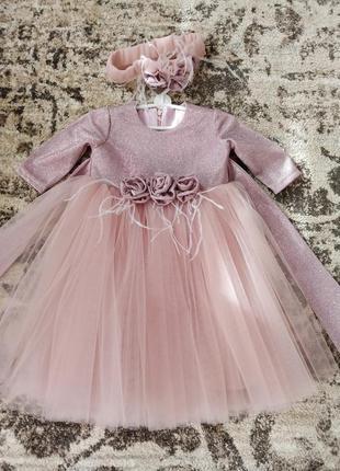 Нарядное нежное платье с поясом и повязкой