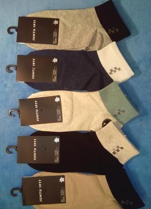 Носки мужские короткие шугуан с цветной резинкой премиум качество