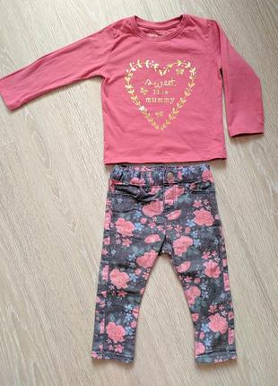 Набор комплект джинсы кофта