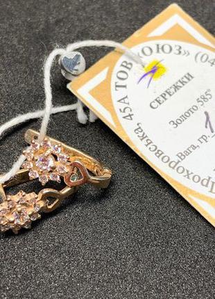 Новые серьги из золота 585 пробы от Одесского Ювелирного завода