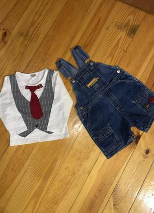 Комбинезон джинсовый gap и трикотажная кофта