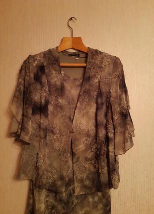 Костюм платье с пиджаком-накидкой