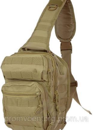 Рюкзак тактический Mil-Tec one strap assault черный однолямочный
