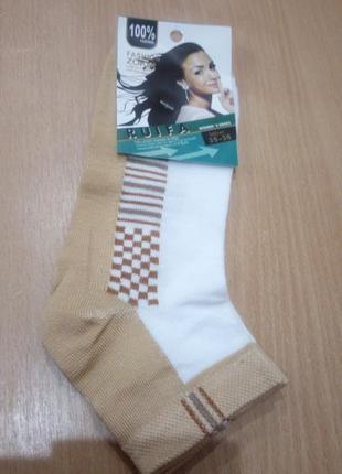 Носки женские короткие ruifa венгрия