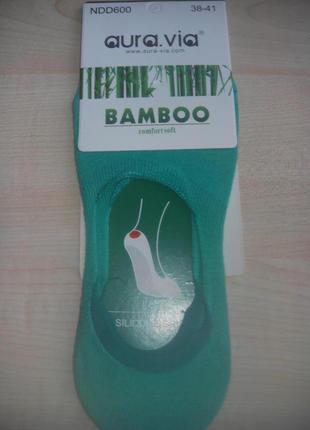 Следки бамбуковые (силиконовая пятка)