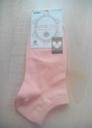 Носки женские  короткие