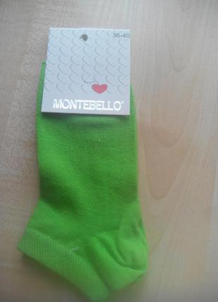 Носки женские цветные короткие montebello