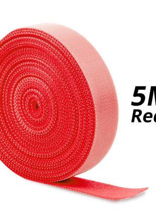 Лента липучка органайзер проводов стяжка 5 м х 2 см красная