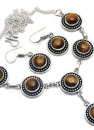 Гарнитур колье  и серьги тигровый глаз,стерлинговое серебро 925