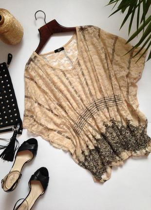 Блуза нюдовая гипюровая с рукавом летучья мышь