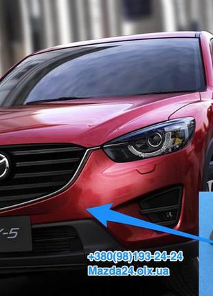 Заглушка переднего бампера Mazda CX-5