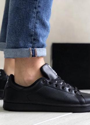 Adidas stan smith black мужские кросовки адидас стен смит чёрные
