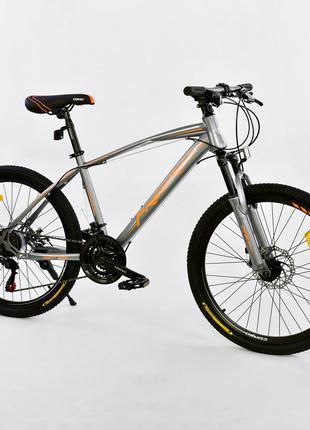 Спортивный велосипед 24 дюйма Free Ride рама 13 Gray-Orange