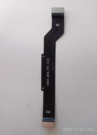 Межплатный шлейф Xiaomi Redmi Note 5