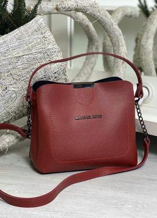 Стильная женская сумка бордовый цвет кожаная 😍