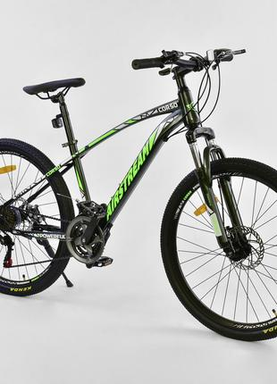 Спортивный велосипед 26 дюймов Airstream рама 17 Black-Green