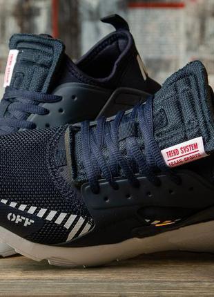 Мужские кроссовки темно- синие