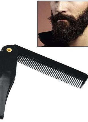 Расческа мужская для бороды 3226-16