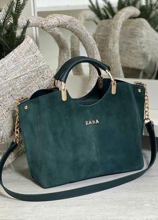 Стильная женская сумка zara замшевая 😍