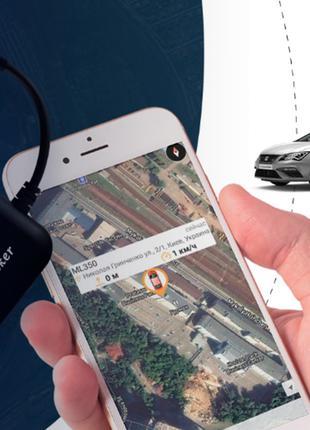 #2483 Трекер GPS Vehicle Tracker