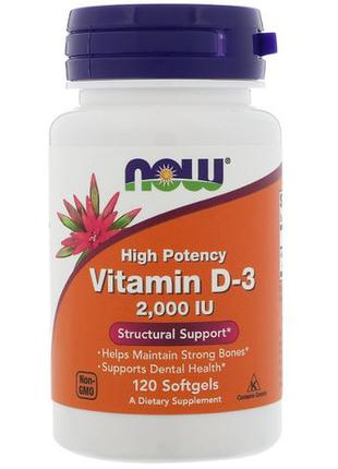 Now Foods Витамин D-3 2000 ME 120 капсул США