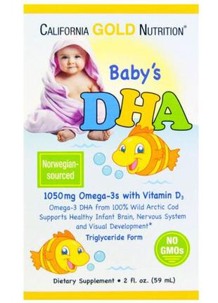 Омега-3 для детей, ДГК 59мл, с витамином D3 California Gold Nu...
