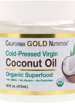 Кокосовое масло холодного отжима 473мл California Gold Nutriti...